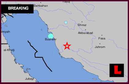 Earthquake Today 2013 Continue Saudi Arabia, Bahrain Shaking