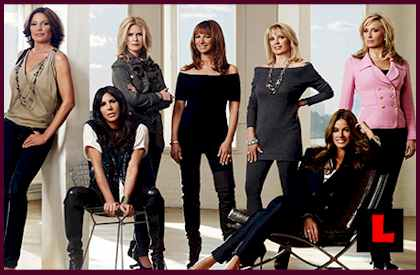 Real Housewives of New York Return Delayed